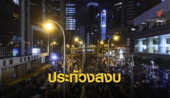 การประท้วงในฮ่องกงมีผู้เข้าร่วมกว่าล้านคน