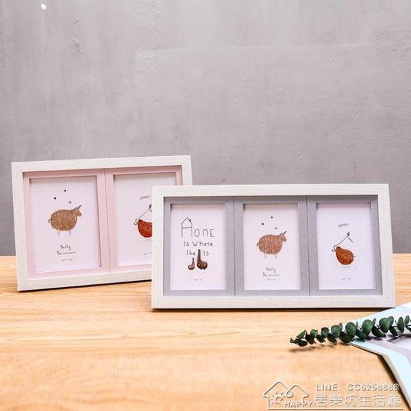 創意韓版連體相框擺臺婚紗照寶寶影樓掛墻6寸7寸照片組合文藝像框 居樂坊生活館