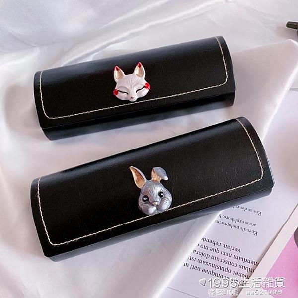 簡約可愛眼鏡盒便攜個性框架眼鏡盒筆袋首飾小物收納盒皮質