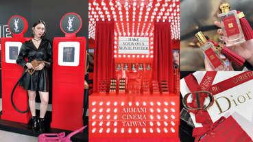 【美週Buy一下】本周8大新訊!Giorgio Armani、YSL限量唇膏快閃店、嬌蘭小酪梨、Dior新春限定超划算