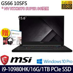 ◎15.6吋 FHD|i9-10980HK 八核|◎16GB(8G*2) DDR4|1TB PCIe SSD|◎NVIDIA RTX2070 SUPER 8G|Windows 10 Pro商品名稱:M