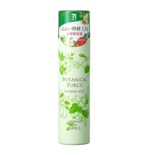 日本【7-11限定】Fancl-Botanical Force草本身體化妝水50g-416003
