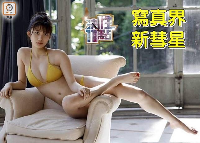 【靚人靚景】小倉優香 游走四國展現異色(互聯網)