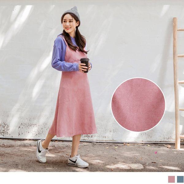 採用馬卡龍的純色調搭配吊帶裙版型剪裁,打造可愛迷人的女孩系穿著