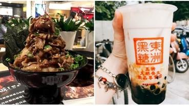 台南人超幸福!前10名超夯美食排行榜出爐!
