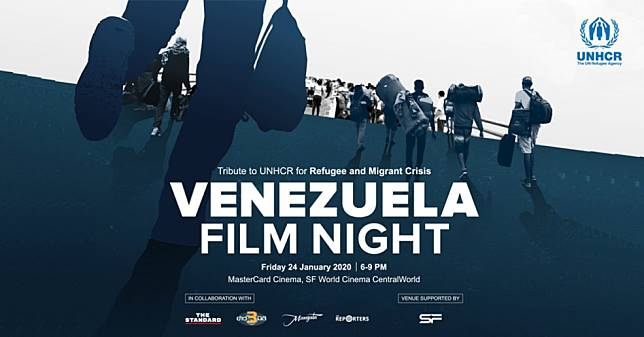 Venezuela Film Night – Tribute to UNHCR for Refugee and Migrant Crisis