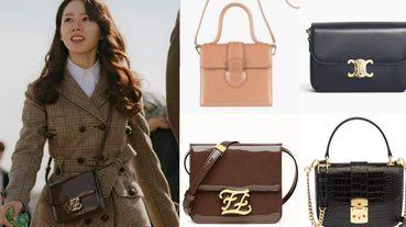 《愛的迫降》孫藝珍愛包大集合!教你用CELINE、Dior、FENDI搭出時髦千金範