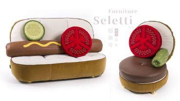 超獵奇「大亨堡沙發」、「漢堡單人椅」,搭配逼真的番茄、黃瓜抱枕,一推出就賣到缺貨!