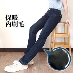 【ARH】中腰彈力舒適保暖內刷毛丹寧褲