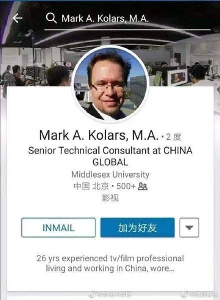 Foreign worker Mark Kolars must leave China after racist comments cost him his job