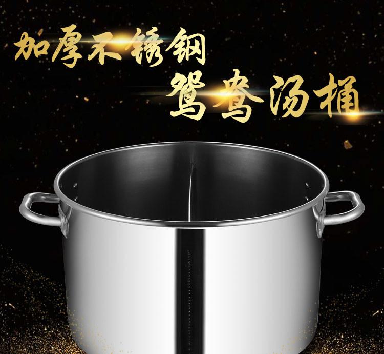 湯桶 商用加厚不銹鋼湯桶圓桶帶蓋分隔鴛鴦鍋特大容量煮面桶鹵桶