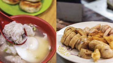 基隆在地人的傳統早餐美味4選!「蔥油餅配餛飩湯,大腸圈、豆干包、魚丸湯,原來基隆人早餐這樣吃~」