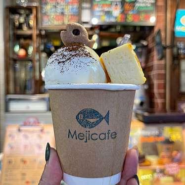 メジ カフェのundefinedに実際訪問訪問したユーザーunknownさんが新しく投稿した新着口コミの写真
