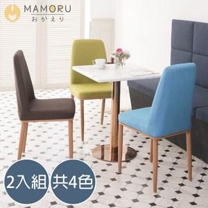 精緻棉麻織紋布打造,居家質感新革命 環繞型舒適靠背,給身體舒適依靠 高密度回彈海綿,觸感柔軟紮實 一體式金屬框架椅腳,耐用更加倍