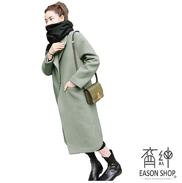 EASON SHOP韓版純色毛呢雙口袋長版大翻領長袖毛衣開衫外套大衣風衣女上衣服寬顯瘦挺版修身
