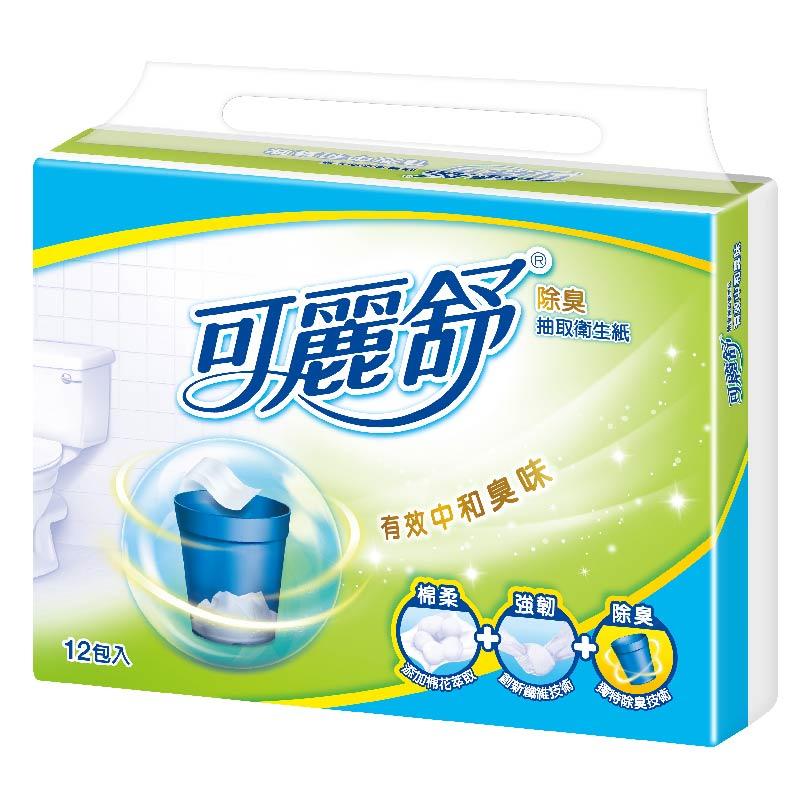 可麗舒除臭抽取衛生紙-100PC