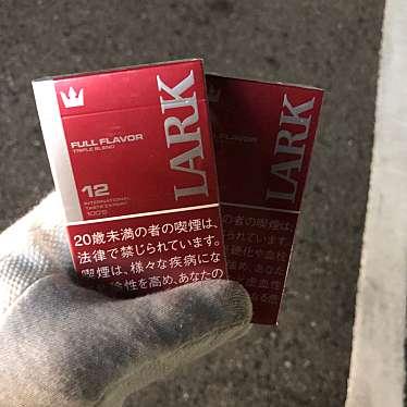 ファミリーマート 堺一条通店のundefinedに実際訪問訪問したユーザーunknownさんが新しく投稿した新着口コミの写真
