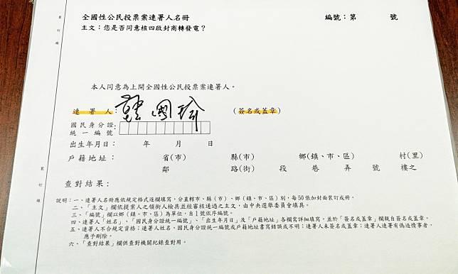 黃士修/韓國瑜和國民黨的關鍵一步