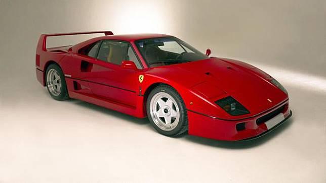 Ferrari F40 Dilelang, Harganya Mencapi Belasan Miliar
