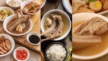 新加坡3大肉骨茶進軍台灣,「黃亞細肉骨茶」、「發起人肉骨茶」、「松發肉骨茶」超詳盡評比,招牌餐點、特色一次告訴你!