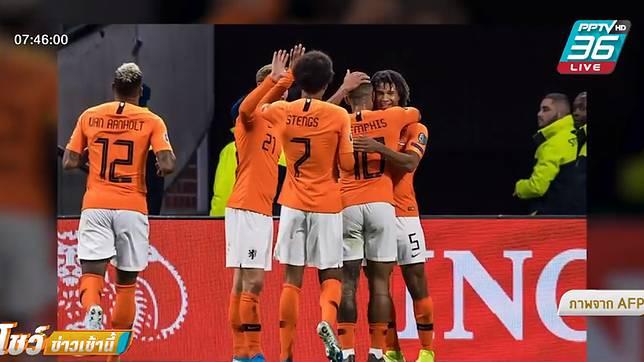 """""""ไวจ์นัลดุม"""" แฮตทริก """"เนเธอร์แลนด์"""" ถล่ม """"เอสโตเนีย"""" 5-0"""