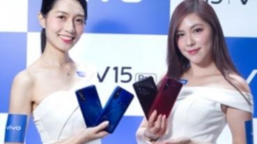5/1 正式開賣,買 vivo V15 Pro 加送運動藍牙耳機
