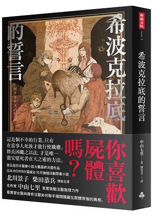 北川景子、柴田恭兵領銜主演日劇!