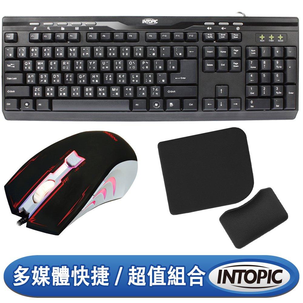 鍵盤》8個多媒體快捷鍵》簡約時尚超薄設計》耐磨特殊絲印字體》防潑濺導水設計滑鼠》500萬次電競級按鍵壽命》上下頁鍵方便瀏覽》CPI一鍵切換鼠標移動速度》四段CPI(800/1200/1600/2400
