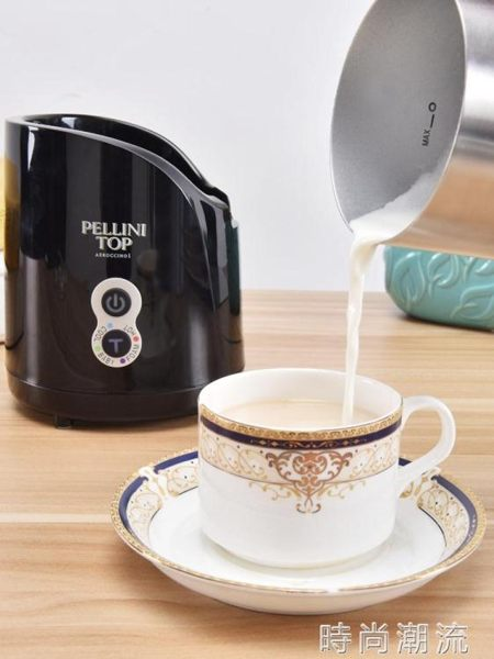 意大利PELLINI全自動奶泡機電動冷熱打奶器家用咖啡牛奶發泡機