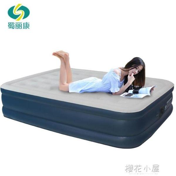 此為單人床102*191*43公分,需要大床可加客服了解