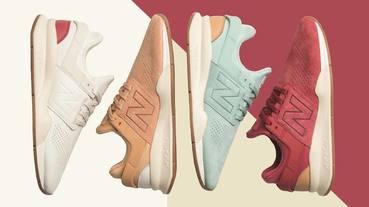 新聞分享 / 屬於你的夏日風味 New Balance The New 247 'Flavor Pack'