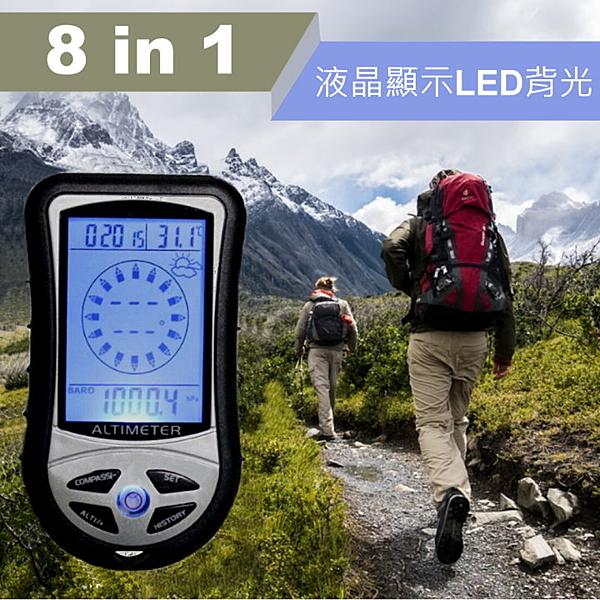 高度計:-700米~ 9000米 指南針:8方位模式顯示 高辨識LCD液晶顯示 5秒高亮度LED背光