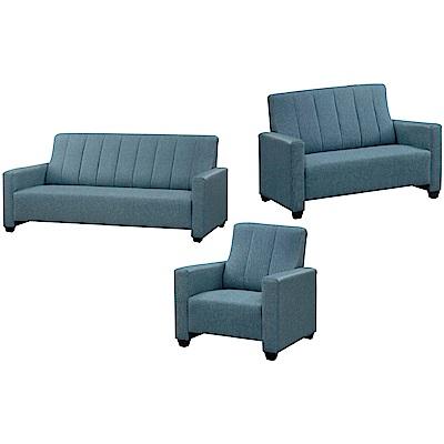 綠活居 巴提耶時尚耐磨貓抓皮革沙發椅組合(1+2+3人座)