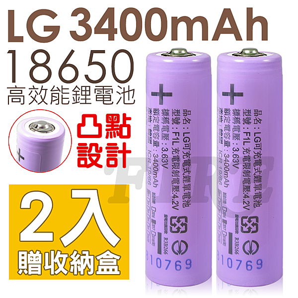 【2顆電池+1個收納盒】n保存壽命 長達10年n長時間不使用也不易漏液造成電筒損壞n自然放電率超低