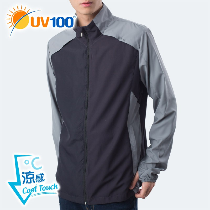 UV100 防曬 抗UV-涼感立領男外套-輕巧收納 - 暗夜黑【AD61025】