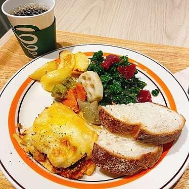 Jamba Kitchen Labo GRANSTA MARUNOUCHIのundefinedに実際訪問訪問したユーザーunknownさんが新しく投稿した新着口コミの写真