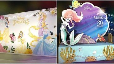 小美人魚30週年!迪士尼控必逛「Miravivi 公主的夢幻世界」台中開展,超多公主周邊、夜光步道美呆!