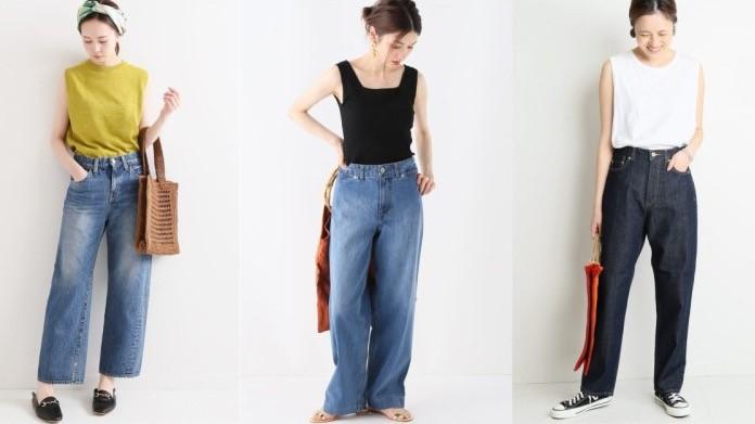 同時完成涼感與時髦兼具的穿搭!「背心 × 牛仔寬褲」簡單讓夏日造型好清爽