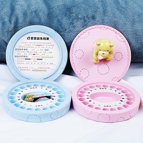 韓式兒童乳牙盒可愛創意寶寶牙齒收藏保存盒牙屋臍帶胎毛紀念品