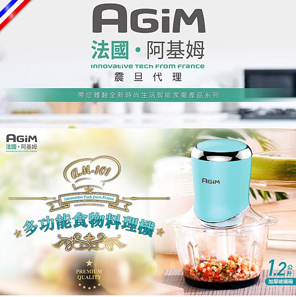 ◆ 食品級加厚玻璃碗 ◆ 直覺式單鍵啟動鈕 ◆ 分離式易潔拆洗設計