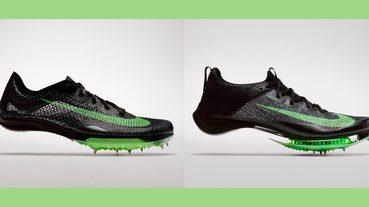 新聞分享 / 釘鞋也瘋狂 Nike Air Zoom Viperfly、Air Zoom Victory 跑向新頁