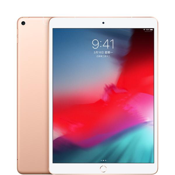 極適合隨處做好各種事。它纖薄、輕巧,具備先進的無線連結能力,擁有長達 10 小時的電池續航力,充一次電,就能讓 iPad Air 滿足一天的使用。透過速度高達 866 Mbps 的 Wi‑Fi 與 4