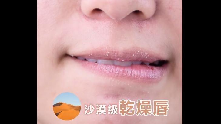 死皮不再來!!日本資生堂魔唇唇部修護系列
