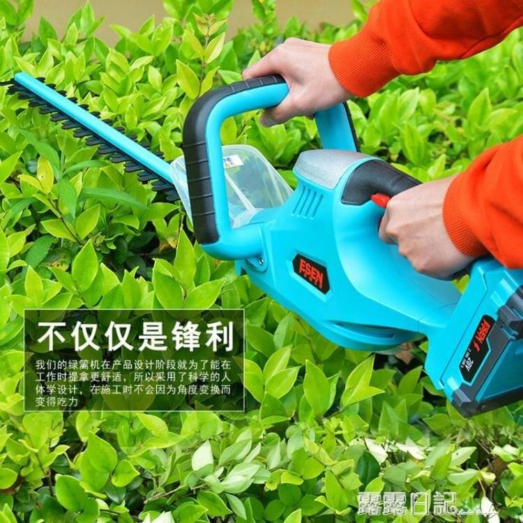 電動綠籬機充電式電動綠籬修剪機園林修枝茶葉修剪機園藝綠化工具 樂活生活館