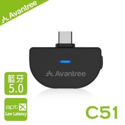 ◎無線藍牙5.0 / 可搭配兩組耳機|◎藍牙支援aptX-LL/FastStream/aptX/SBC|◎任天堂Switch低延遲解決方案/ 隨插即用Type-C接口品牌:Avantree型號:C51