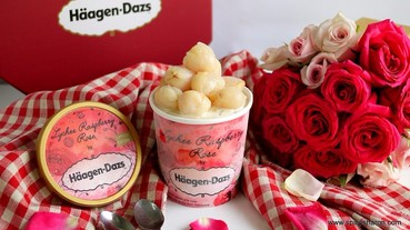 夏天就要酸酸甜甜!網友最愛冰淇淋口味來報到