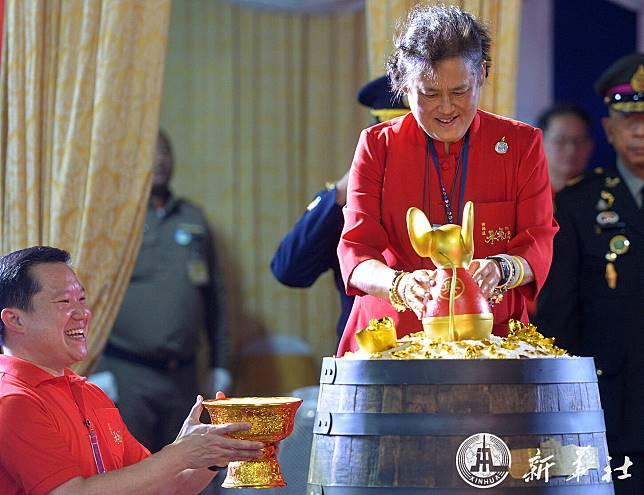 กรมสมเด็จพระเทพฯ เสด็จฯ เปิดงานตรุษจีนเยาวราช ปี 2020