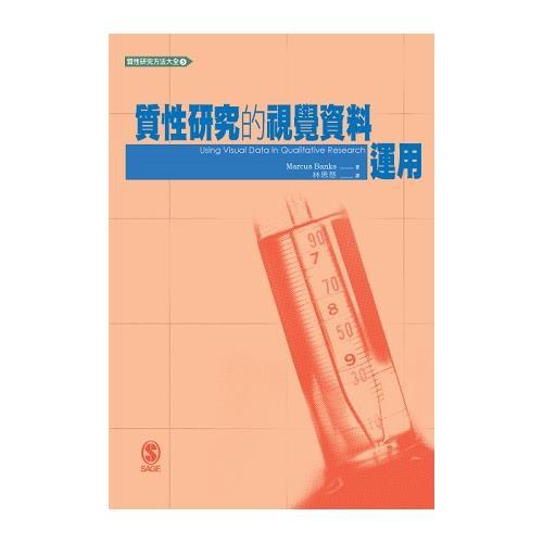 商品資料 作者:Banks 出版社:韋伯文化國際出版有限公司 出版日期:20100301 ISBN/ISSN:9789866816987 語言: 裝訂方式:平裝 頁數:0 原價:220 -------