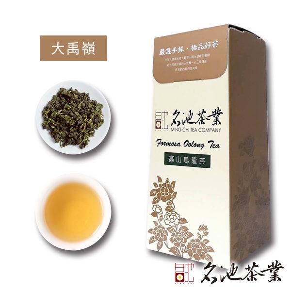 ◎色澤翠綠鮮活 滋味甘醇滑軟n◎香氣濃厚 蜜綠色的茶湯 滋味少澀n◎產量稀少 口感醇厚