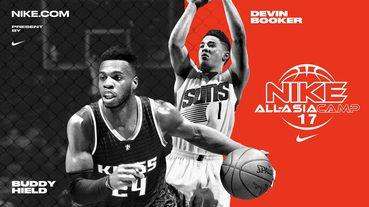 官方新聞 / 2017 Nike All Asia Camp 全亞洲籃球訓練營登場 Devin Booker、Buddy Hield 現身指導小球員